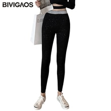 BIVIGAOS 2020 New Korean Bright Silk Cotton Leggings Women High Waist Chic Sequin Bling Thread Elastic Slim Leggings Pencil Pant