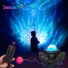 Suntech,USB Star Projector,Music Player Star Night Light Romantic Projection Lamp,Starry Sky Galaxy