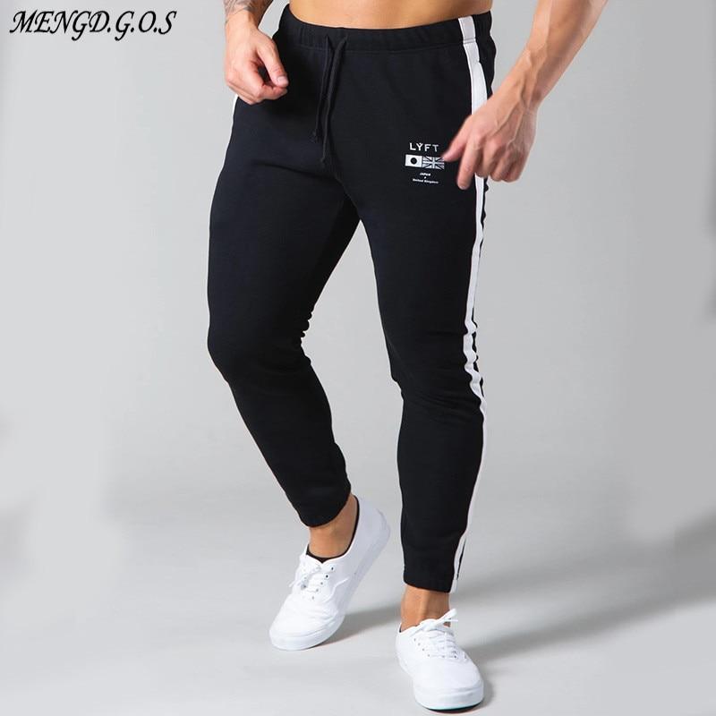 Men's trousers new men's jogger brand men's trousers casual pants sports pants jogger leisure fitness exercise sports pants