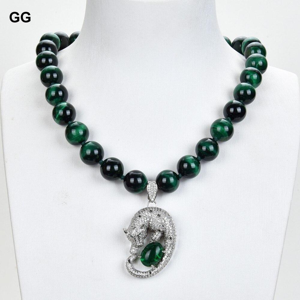 GuaiGuai مجوهرات 14 مللي متر جولة الأخضر النمر العين تشيكوسلوفاكيا تمهيد قلادة قلادة 18''
