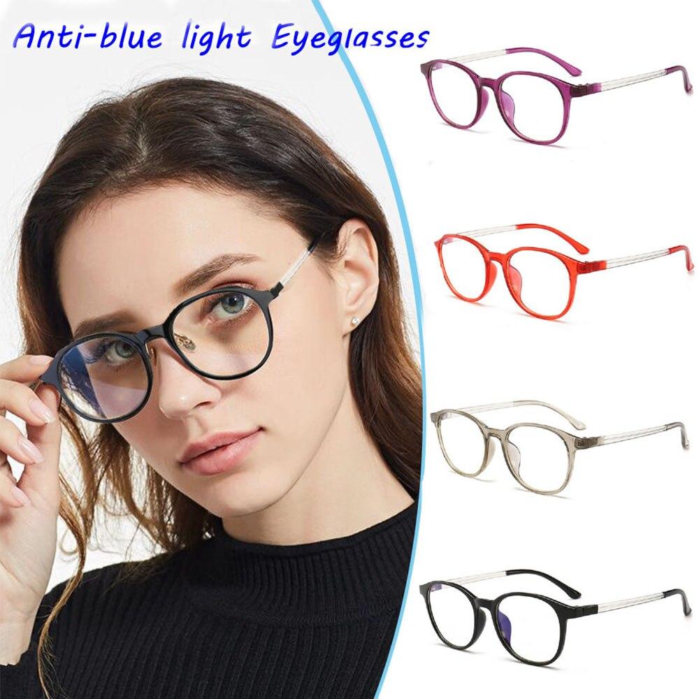 Square Sunglasses Anti Blue Light Clear Lens Eyeglasses Men Women Transparent Eyewear Vintage Antifa