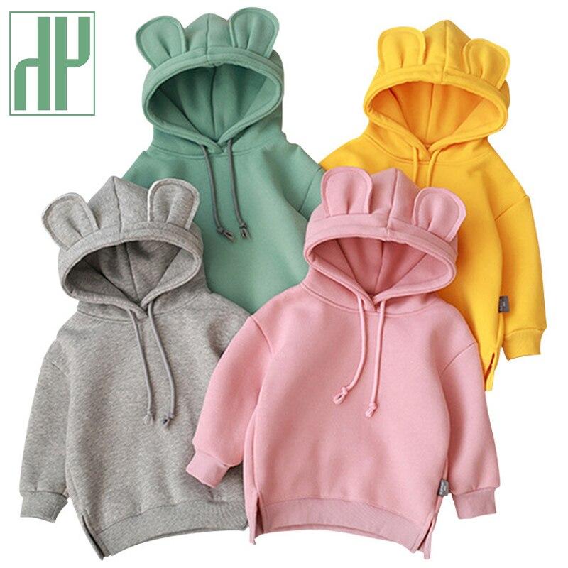HH suéter de otoño para bebés y bebés con dos orejas de oso de dibujos animados para niñas, sudaderas con capucha de algodón bonitas para 1-7 años, sudadera Casual