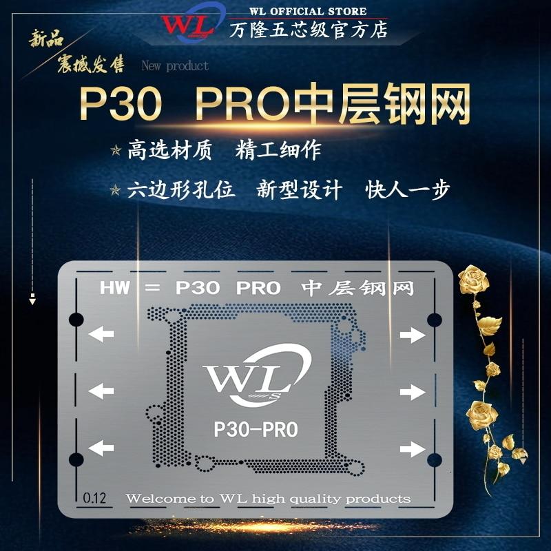 WL BGA трафарет для HUAWEI P30 Pro жестяная пластина платформа реболлинг материнская плата ремонтные инструменты