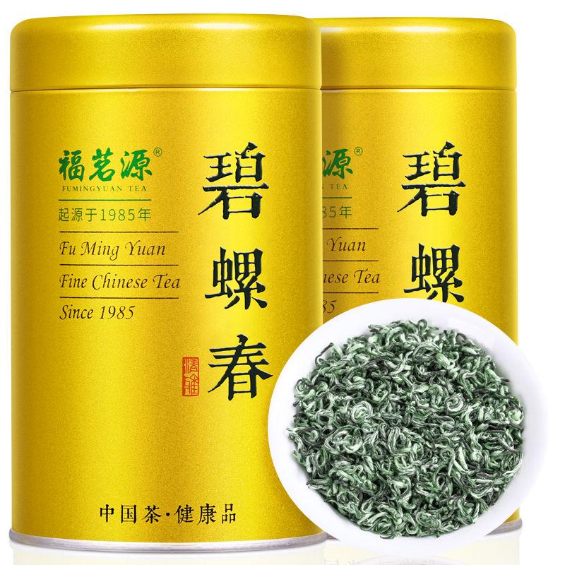 جديد سوبر الجودة مينغ تشيان كاميليا الفاكهة Biluochun الطبيعية العضوية هدية صندوق المعلبة