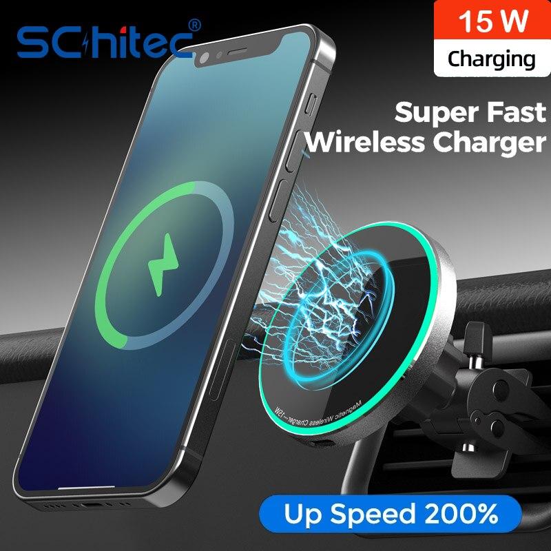 Schitec 15 واط تشى المغناطيسي شاحن سيارة لاسلكي حامل هاتف آيفون 12 برو ماكس اللاسلكية شحن حامل هاتف السيارة آيفون 12