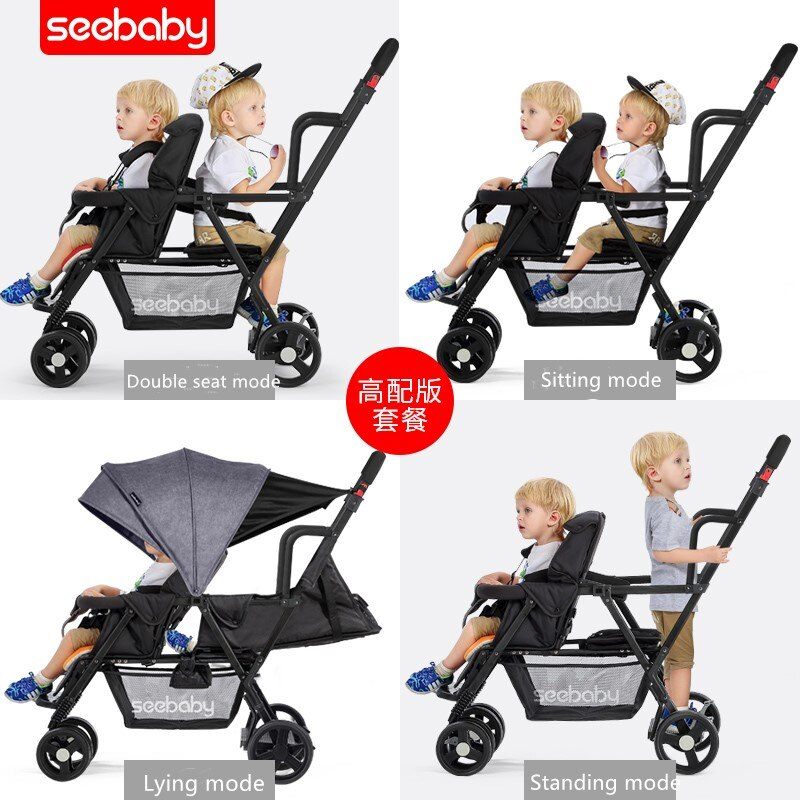Fast ship! twin baby stroller second child double big child can sit before and after lying double child lightweight folding car