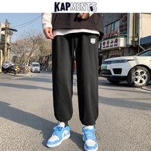 KAPMENTS Men Korean Streetwear Label Black Sweatpants 2021 Spring Mens Cotton Harajuku Casual Cargo