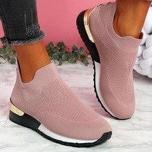 สีทึบถักผู้หญิงผู้หญิงรองเท้า Slip-On รองเท้าผ้าใบ Vulcanized Casual กีฬาเดินวิ่ง Mujer รองเท้า