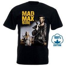 Mad Max Iii Beyond Thunderdome Movie Poster Male Geek Shirts Graphic T Shirts Gym Tshirt Hardcore T-Shirt For Fitness Etrmpv