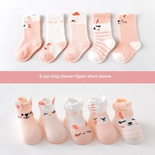 10 Pairs Baby Boys Spring/Autum Socks Cartoon Bear Kids Breathable Keep Warm Floor Anti-skid Girls S