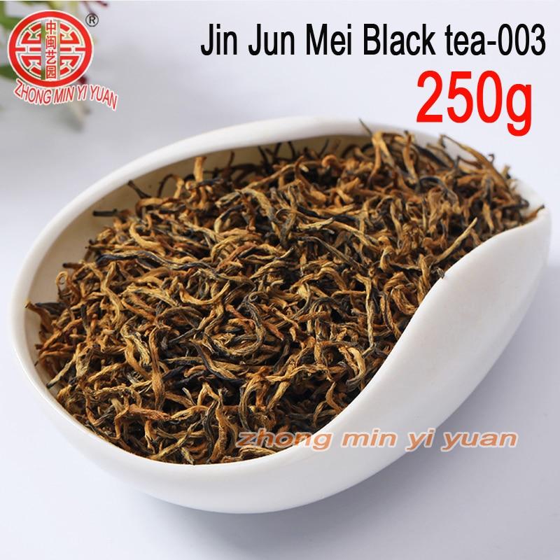 شاي صيني oolong ، شاي أسود عالي الجودة من Jinjunmei ، 2020 جرام ، 250 شاي طازج لفقدان الوزن ، 1725