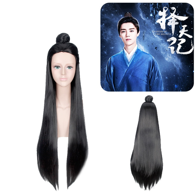 Halloween Cosplay Fancy Wig Fighter of the Destiny Costume Black Nature Long Hair Bun Without Bangs 100cm Anime Wig