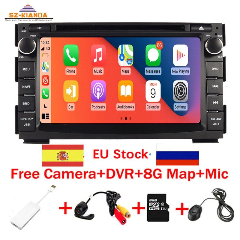 Автомобильный мультимедийный dvd-плеер, экран 7 дюймов HD, Android 2007, 2Din, GPS, Авторадио для Kia Ceed 2008, 2009, автомобильный радиоприемник, ПК, Wi-Fi, Bluetooth