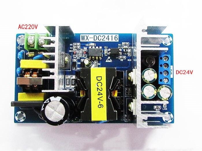6A 24V DC interruptor de placa de alimentación estable de alta energía AC DC módulo de potencia transformador