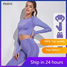Women Tracksuit Workout Set Sport Gym Clothing Sportswear Summer Clothes for Yoga Seamless Crop Top