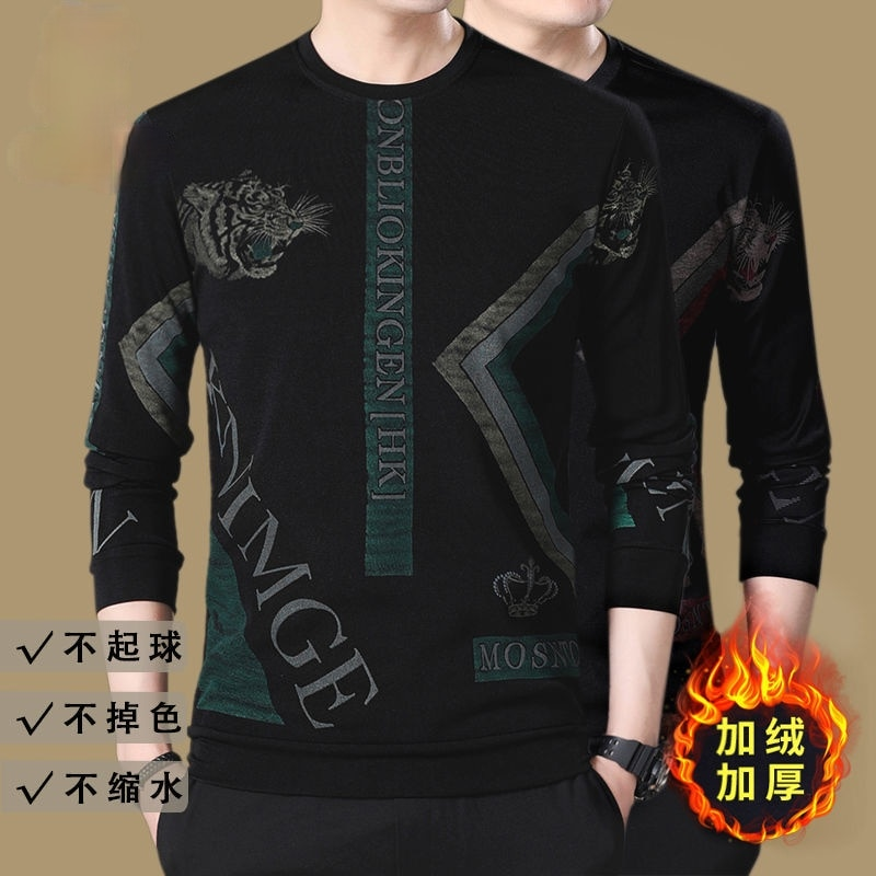 Winter Plush thickened men's sweater long sleeve round neck t-shirt men's middle-aged and young loose bottomed shirt