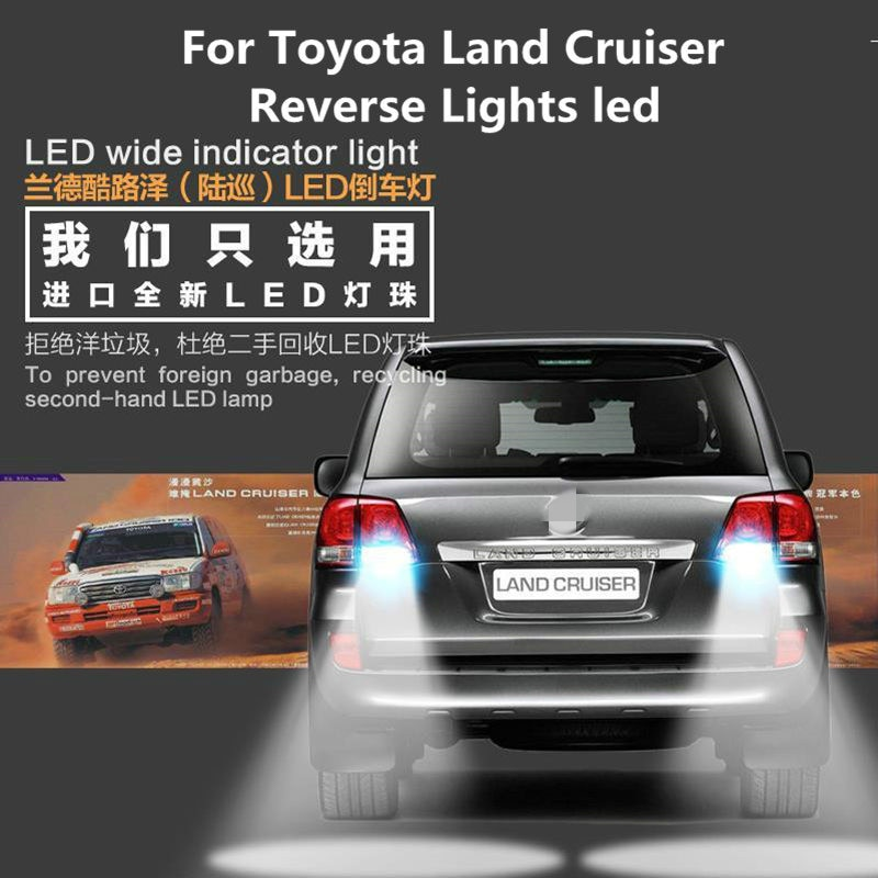 For Toyota Land Cruiser 08-19 LC 200 Reverse Lights led T15 12v 15W 5000k Car reversing light 2PCS