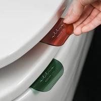 Housse de siege de toilette  elevateur de siege de toilette  evite de toucher les fermetures sanitaires  poignee de levage pour voyage  toilettes a domicile