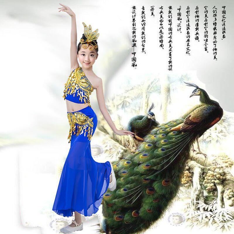 Traje de danza de la nacionalidad de los niños traje de danza del Pavo Real para niñas falda de cola de pez de la danza del vientre