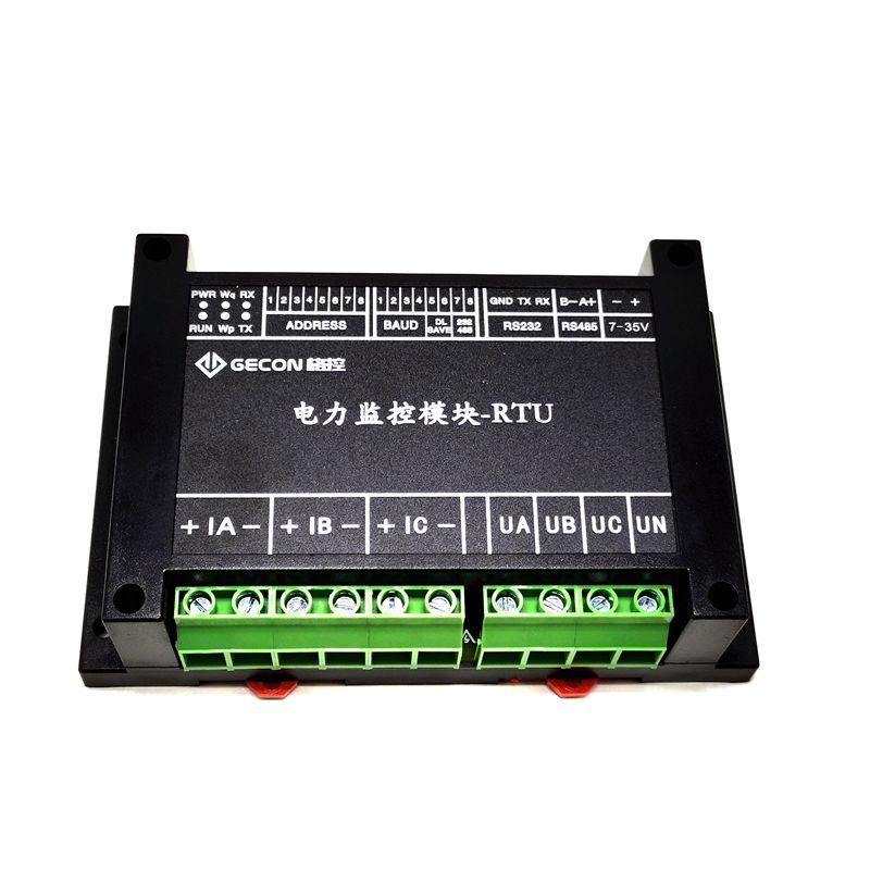 وحدة طاقة متعددة الوظائف ، ثلاث مراحل ، مقياس تيار متردد ، الحصول على الشبكة ، عداد واط/ساعة إلكتروني Modbus