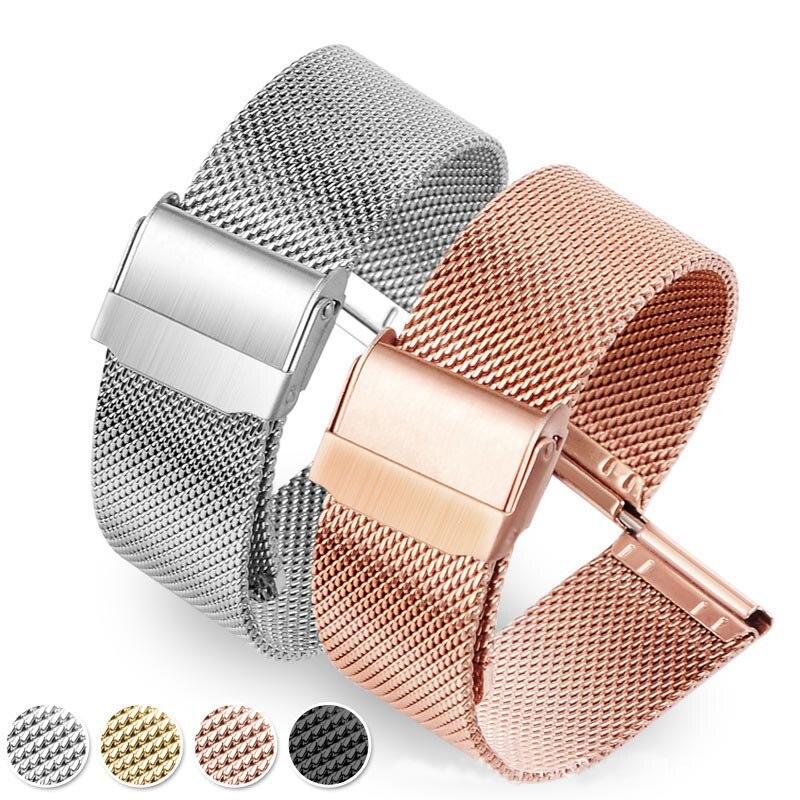 Correa de reloj Milanese 12mm 14mm 16mm 18mm 20mm 22mm 24mm correa de reloj de Metal Universal de acero inoxidable pulsera negro oro rosa