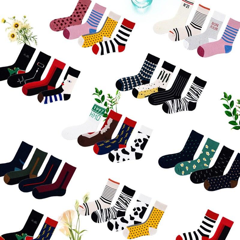 Носки для влюбленных новые Harajuku мягкие дышащие хлопковые Повседневные носки для скейтборда женские мужские уличные яркие новые Веселые но...