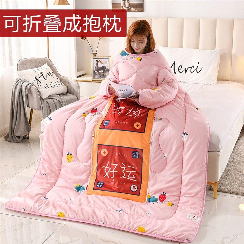 الشتاء سميكة العزل الدافئة كسول لحاف مع الأكمام الأحمر نوع الكبار طالب عنبر أريكة مريحة لحاف الأساسية