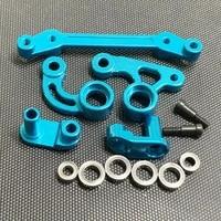 110 m 05 aluminum ball bearing steering arms fit tamiya m05 chassis part 54191 54192