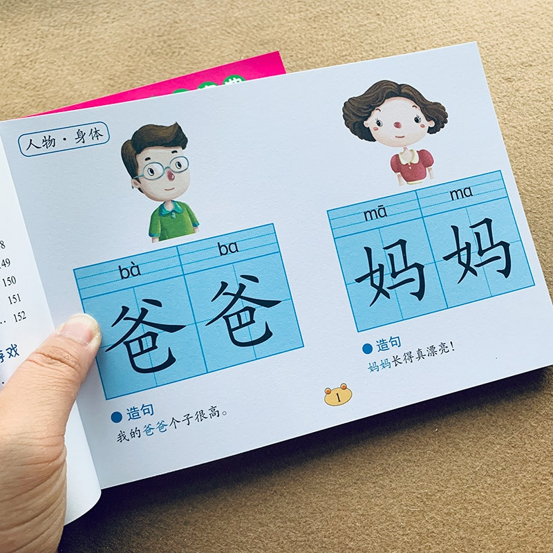 Preschool literacy Learn Chinese Book Characters hanzi Pinyin Book for Kids Children Early Education Age 3-6 Enlightenment 2pcs chinese characters hanzi copybook chinese character exercise book workbook for kids children early educational age 3 6