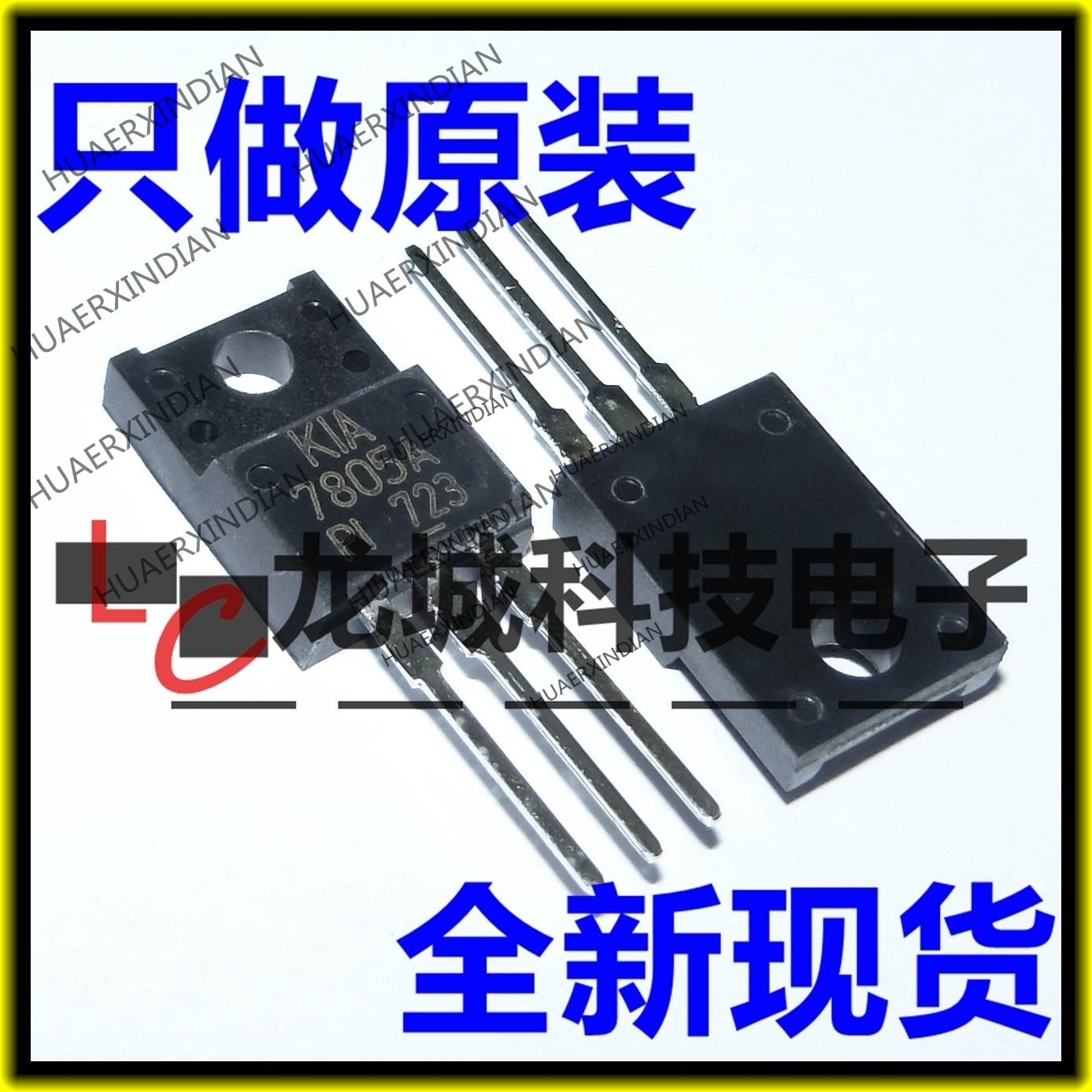 10 unids/lote nueva KIA7805API KIA7805A 1A 5V TO-220F en stock