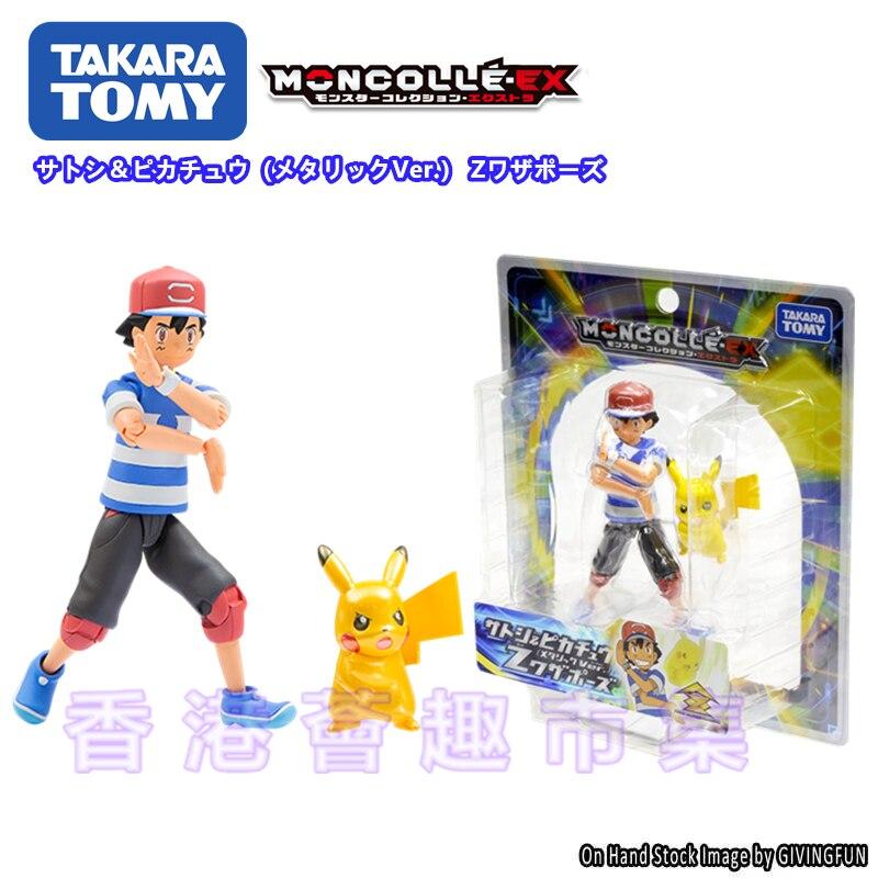 TAKARA TOMY pokemon EMC pikachu & Ash Ketchum MC  anime action & toy figures model toys for children