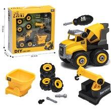 Гайка разборка погрузка разгрузка инженерный грузовик экскаватор бульдозер детский винт мальчик креативный инструмент Образование игрушка модель автомобиля