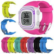 Button Silicone Watch Band Adjustable Sports Strap Solid Color Spor Soft Bracelet  For Garmin Foreru