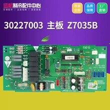 Gree carte graphique Circuit imprimé 30227003   Accessoire carte mère 1 Z7035B Circuit imprimé
