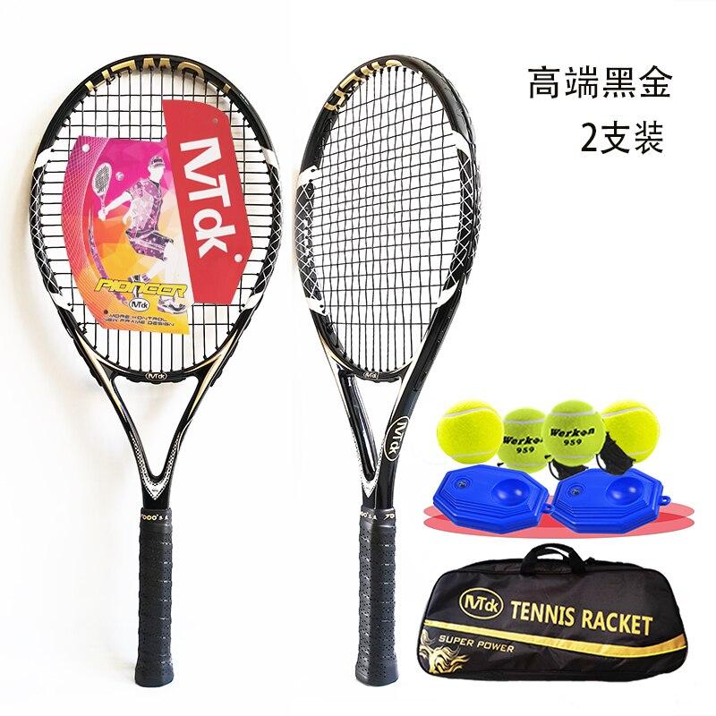 NEW High Quality Tennis Racket Professional Outdoor Teenager Universal Tennis Racket Rakiety Do Tenisa Racquet Sports BD50TB