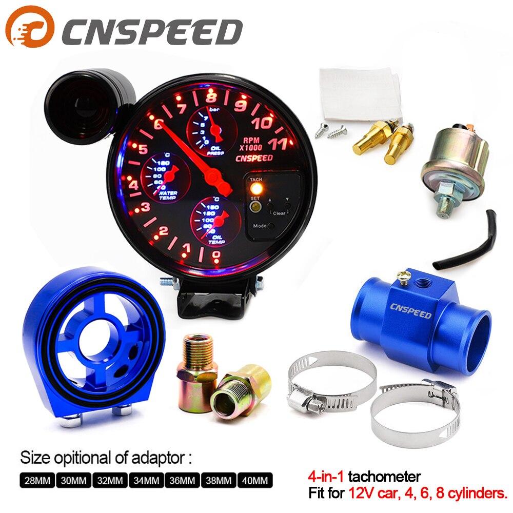 """5 """"4 IN 1 Mit shift licht auto-tachometer rpm meter wasser temp gauge öl temperatur gauge öl druck gauge & Sensor adapter"""