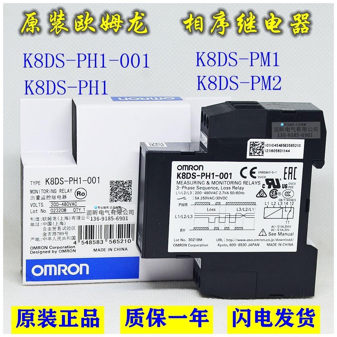 K8DS-PH1 K8DS-PM2 K8AK-PH1 K8AK-PM2 100% orginal new