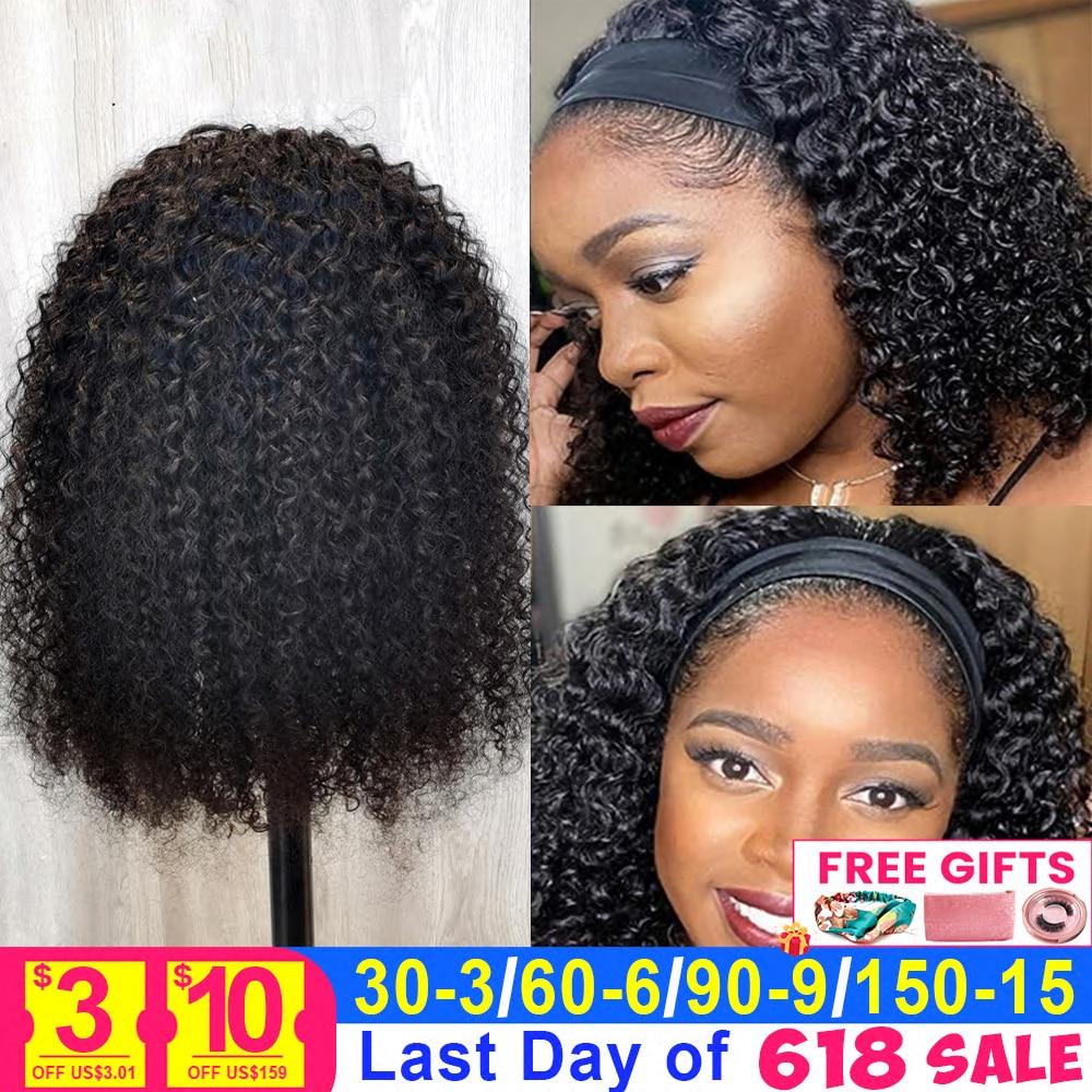 Deep Wave Headband Wig Human Hair Bob Wig No Glue Short Curly Wigs For Women Remy Brazilian Machine Made Wig Bob Headband Wig