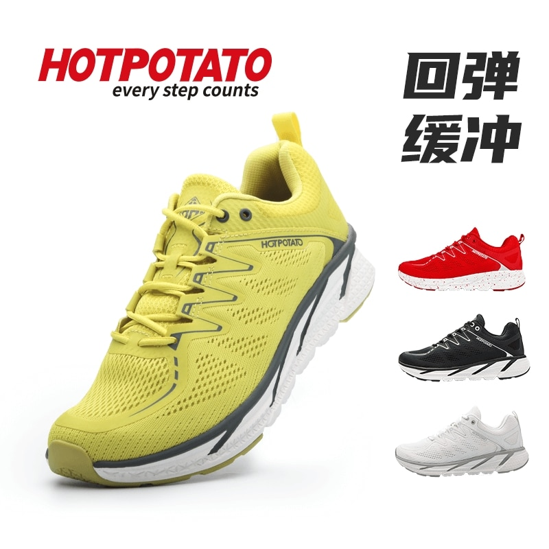 Ultra light and breathable running shoes men's and women's sports shoes shock absorption and wear resistance for long distance ultra vanities minaudieres necessaires and compacts