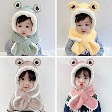 Cute Baby Winter Hat Scarf Soft Adjustable Cartoon Fog Hat for Children Cap Thicken Warm Baby Girl B