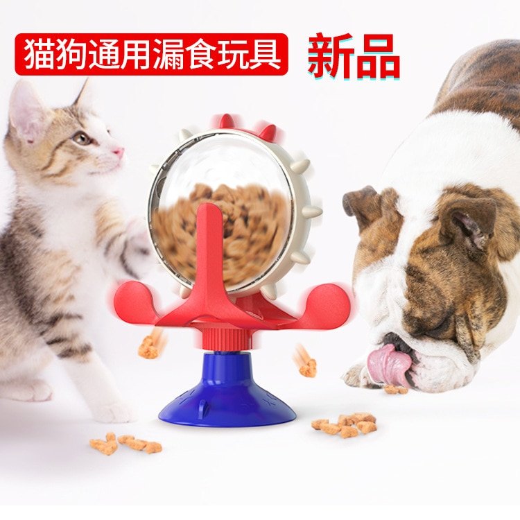 Фото - New Pet Toys To Make Money For Cats And Dogs All Leaky Toys To Play With Cats And Dogs  dog supplies  dog toys make and play nativity