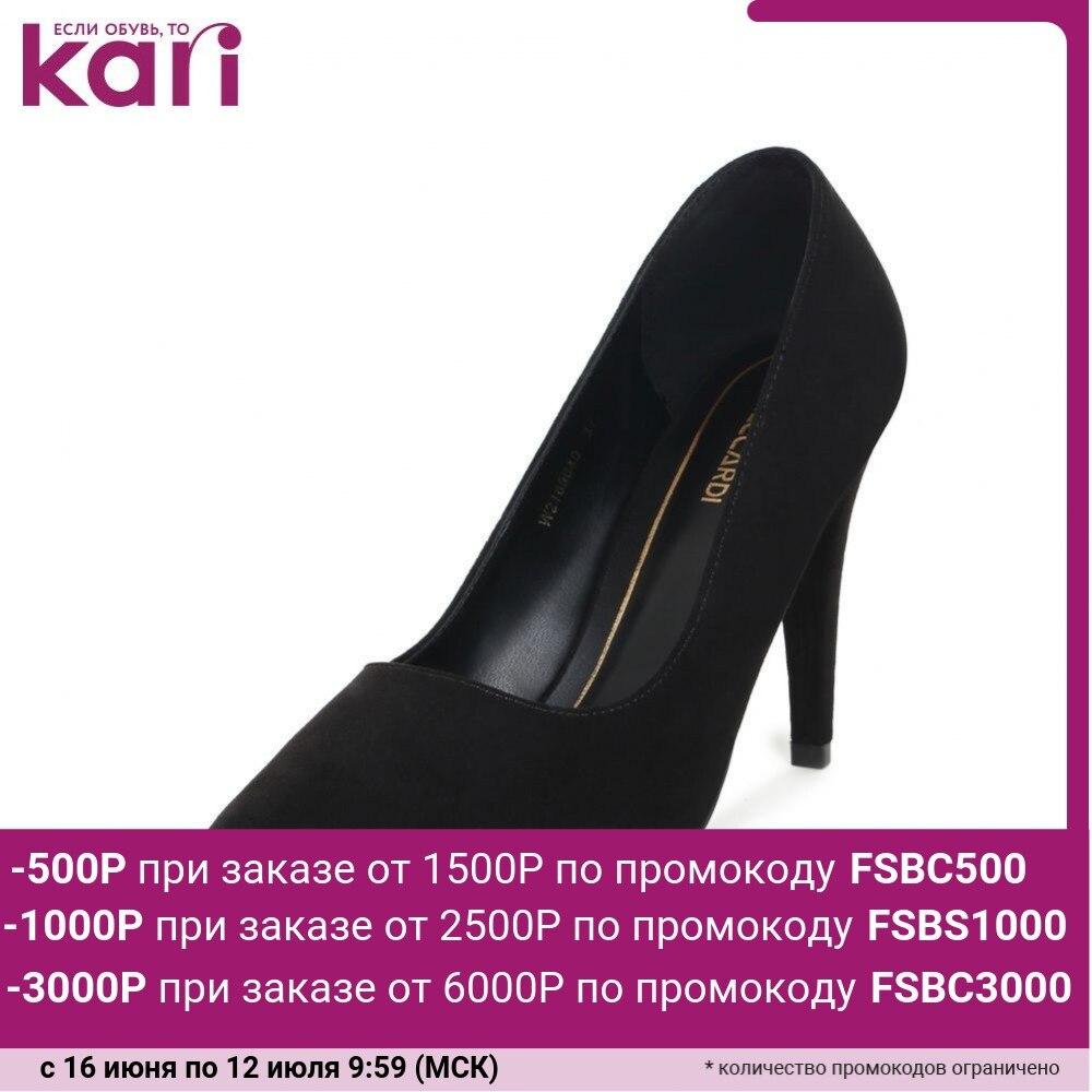 Туфли T.TACCARDI женские всесезонные K0719PM 1