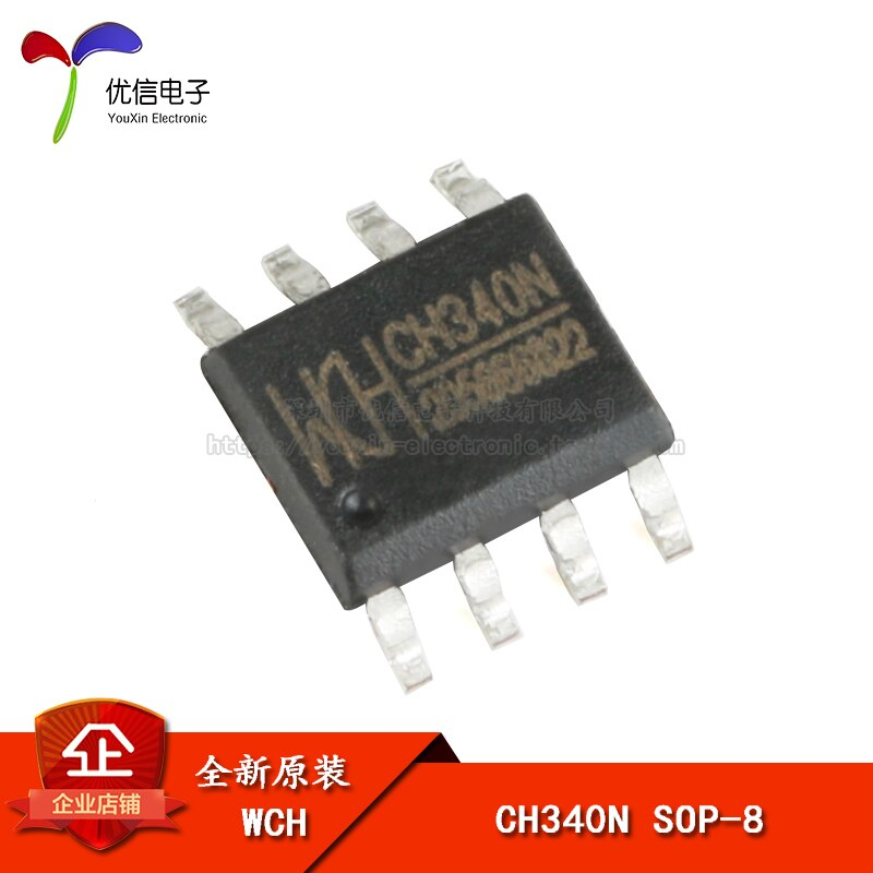 Original auténtico parche CH340N CH330N SOP-8 USB serial chip integrado cristal oscilador