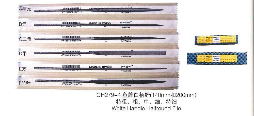 jewellery making 6pcs a set white handle halfround file Diamond Needle File 140mm jewelry engraving file sata 03810 for needle set 10пр different types and sectional 140mm straight diamond