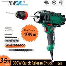 300W outil électrique perceuse électrique filaire/tournevis perceuse à énergie avec mandrin à dégagement rapide 10mm, couple Max 40Nm, corde 5m Acc