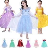 snow queen new dress girls princess belle children dresses role play costume kids summer bithday girls party gown