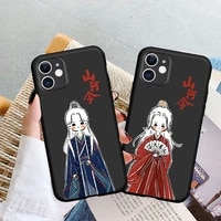 hot trend word of honor tv shan he ling phone case for iphone 12 11 pro max 8 7 6 6s plus xr x xs max se2020 soft tpu coque