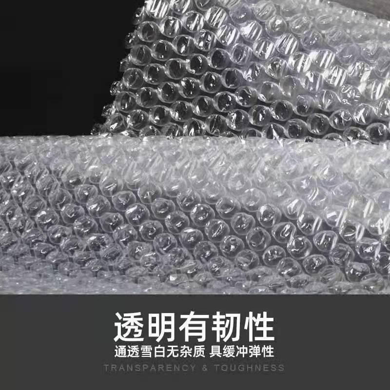 Пузырчатая пленка, пузырчатая пленка, воздушно-пузырьковая упаковка, пузырчатая пленка