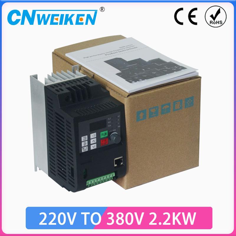محول تردد للمحرك 380 فولت 1.5KW/2.2KW 1 المرحلة 220 فولت المدخلات إلى ثلاثة الناتج 380 فولت 50 هرتز/60 هرتز التيار المتناوب محرك VFD تردد العاكس