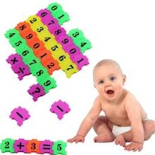 Bébé début Montessori jouets éducatifs Puzzle pour enfants bébé jouets mathématiques arithmétique aides pédagogiques pour les enfants apprentissage précoce